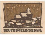 25 Pfennig (Rehna) – obverse