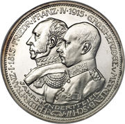 3 Mark - Friedrich Franz IV. – obverse