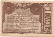 20 Heller (Meggenhofen) – reverse
