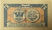 1 Franc - Chambre de Commerce de Melun [77] – reverse