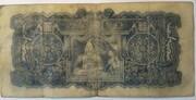 10 Yuan 1944 – reverse