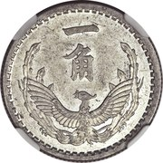 1 Chiao (Meng Chiang Bank) – reverse