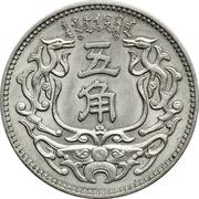5 Chiao (Meng Chiang Bank) – reverse