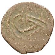 Manghir - Anonymous - 1260-1426 AD – reverse