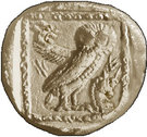 Drachm (Babylonian period 586-539 BCE) – reverse