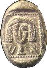 Drachm (Babylonian period 586-539 BCE) – reverse