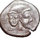 Drachm (Babylonian period 586-539 BCE) – obverse