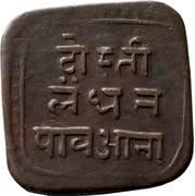 ¼ Anna - Bhupal Singh – reverse