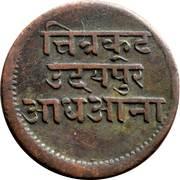 ½ Anna - Bhupal Singh – obverse