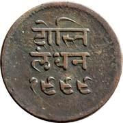 ½ Anna - Bhupal Singh – reverse