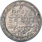¼ Rupee - Fatteh Singh – obverse