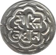 1 Rupee - Swarupshahi Series -  reverse
