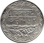 1 Rupee - Fatteh Singh -  obverse