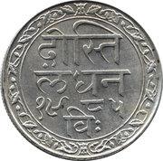 1 Rupee - Fatteh Singh -  reverse