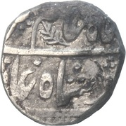 1 Rupee - Alamgir II (Bhilwara) -  obverse