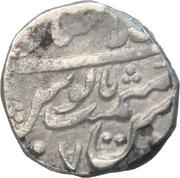 1 Rupee - Alamgir II (Bhilwara) -  reverse