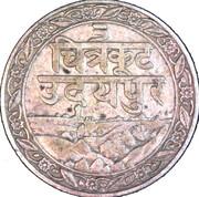 ⅛ Rupee - Fatteh Singh – obverse