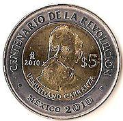 5 Pesos (Venustiano Carranza) -  reverse