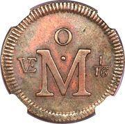 1/16 Real - Carlos III (Pattern, Copper) – reverse