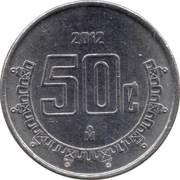 50 Centavos (small type) -  reverse