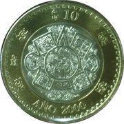 10 Pesos (Turn of the Millennium) -  reverse