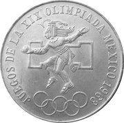 25 Pesos (Olympic Games) -  reverse