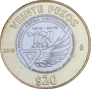 20 Pesos (Air Force) -  reverse