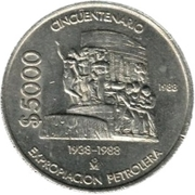 5000 Pesos (Oil Industry) -  reverse