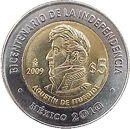 5 Pesos (Agustín de Iturbide) -  reverse