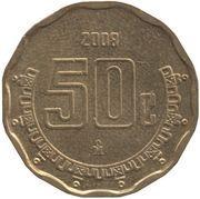 50 Centavos (large type) -  reverse