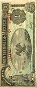 1 peso (gobierno provisional de Mexico) – obverse