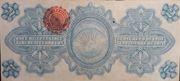 2 pesos (gobierno provisional de Mexico) – reverse