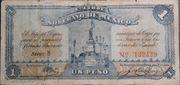 1 peso (Estado libre y soberano de Mexico) – obverse