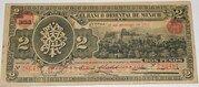 2 Pesos (El banco oriental de Mexico) – obverse
