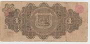 1 Peso  (EL BANCO ORIENTAL DE MEXICO) – reverse