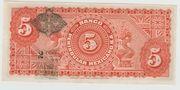 Mexico -  Revolutionary, 5 Pesos Banco Peninsular (Merida) – reverse
