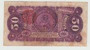 50 Centavos (Gobierno Convencionista de Mexico) – reverse