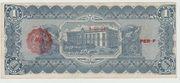 Mexico Revolutionary 1 Peso 1915 - Chihuahua – reverse