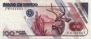 100 Nuevos Pesos (B series) -  reverse
