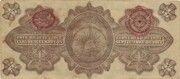 1 Peso (Gobierno Provisional de México) – reverse