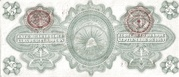 5 Pesos (Gobierno Provisional de México) – reverse