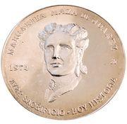 Medal - Benito Juárez -  obverse