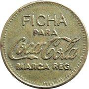 Vending Machine Token - Coca-Cola – obverse