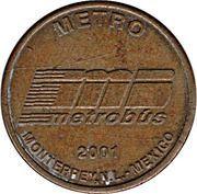 Metro and Bus Token - Monterrey – obverse