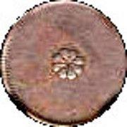 Wage token (Mesquite estate; Aguascalientes) – reverse