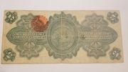 5 Pesos (Gobierno Provisional De Mexico) – reverse