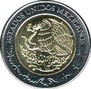5 Pesos (José Vasconcelos) -  obverse