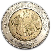 5 Pesos (Francisco Villa) -  reverse