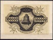 100,000 Mark – reverse
