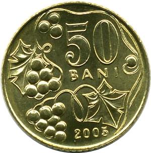 50 бани 2008 года молдова цена сбербанк прием монет